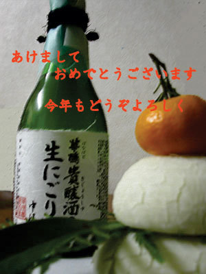 Gasyou01