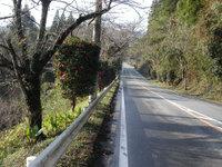 Komushiro