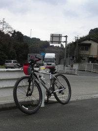 Oguri01