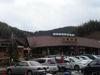 Oguri03