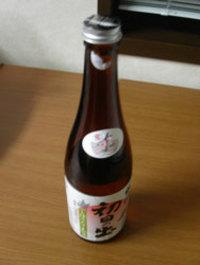 Sake02_1