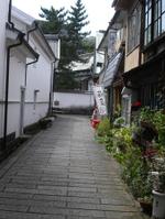 Takeda05